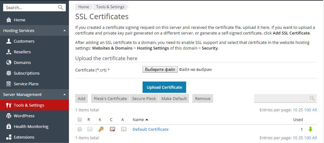 Erwerben von SSL-Zertifikaten