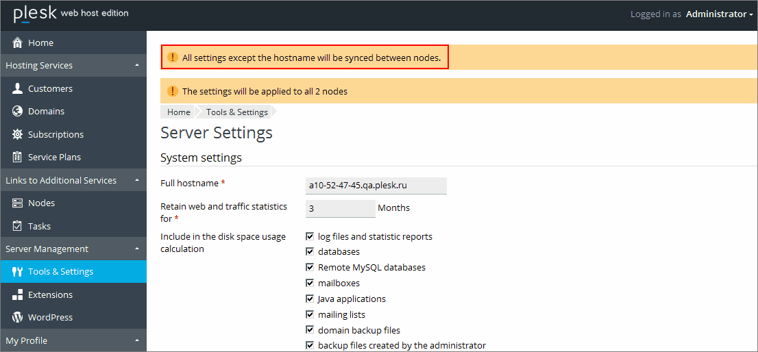 global_setting_exceptions