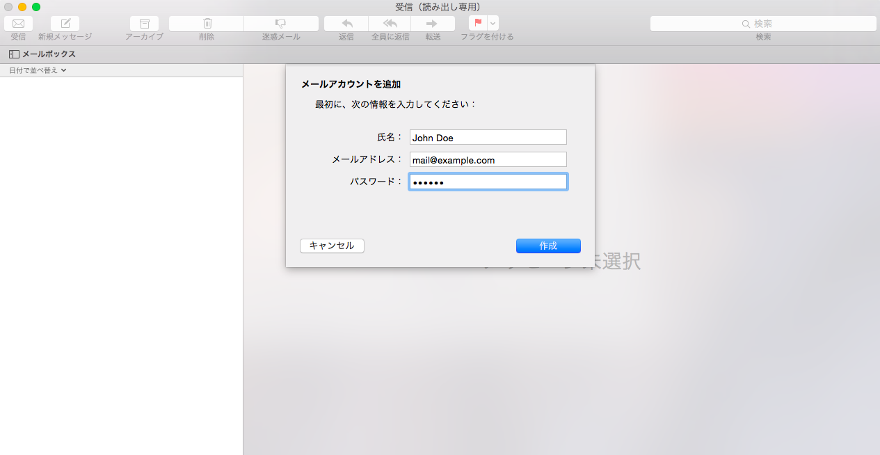 Apple_mail_2