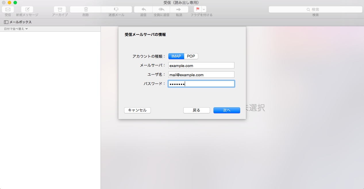 Apple_mail_3