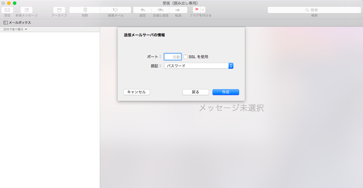 Apple_mail_6