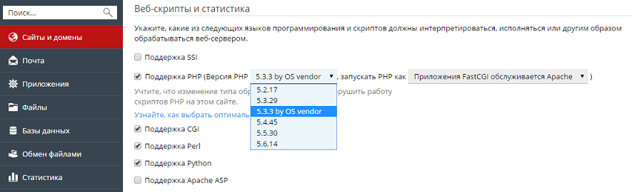PHP_version